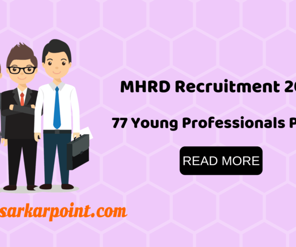 mhrd recruitment