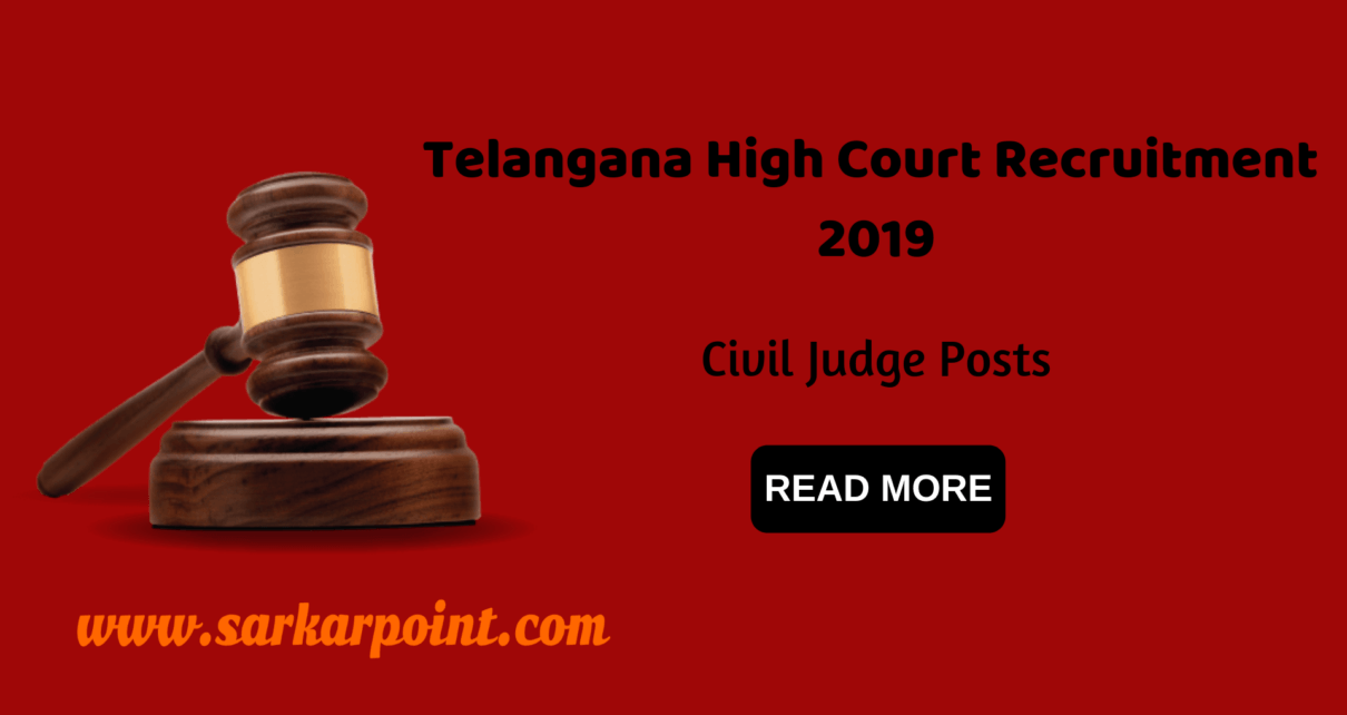 telangana high court recruitment