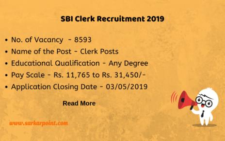 sbi clerk apply online 2019