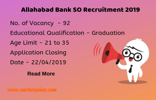 allahabad bank so recruitment 2019