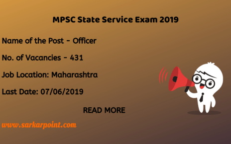 mpsc state service exam