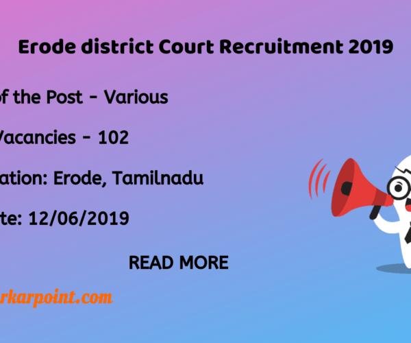 erode district court recruitment 2019