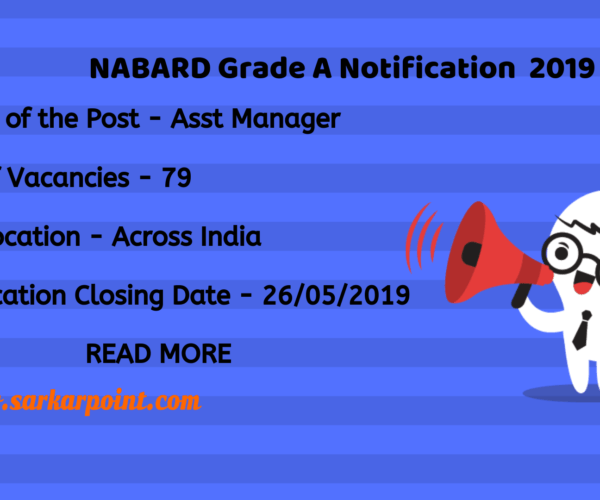 NABARD Grade A Notification 2019
