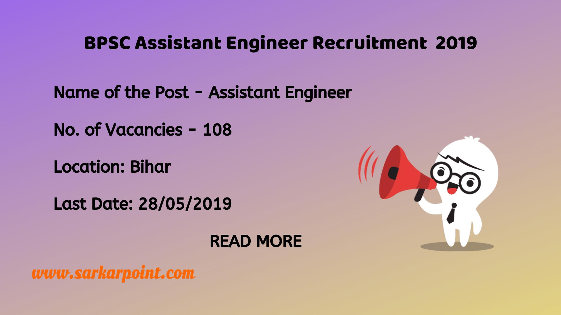 BPSC Assistant Engineer Recruitment 2019 | 108 Vacancies