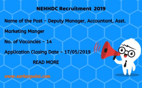 NEHHDC Recruitment