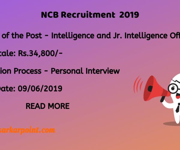 ncb recruitment