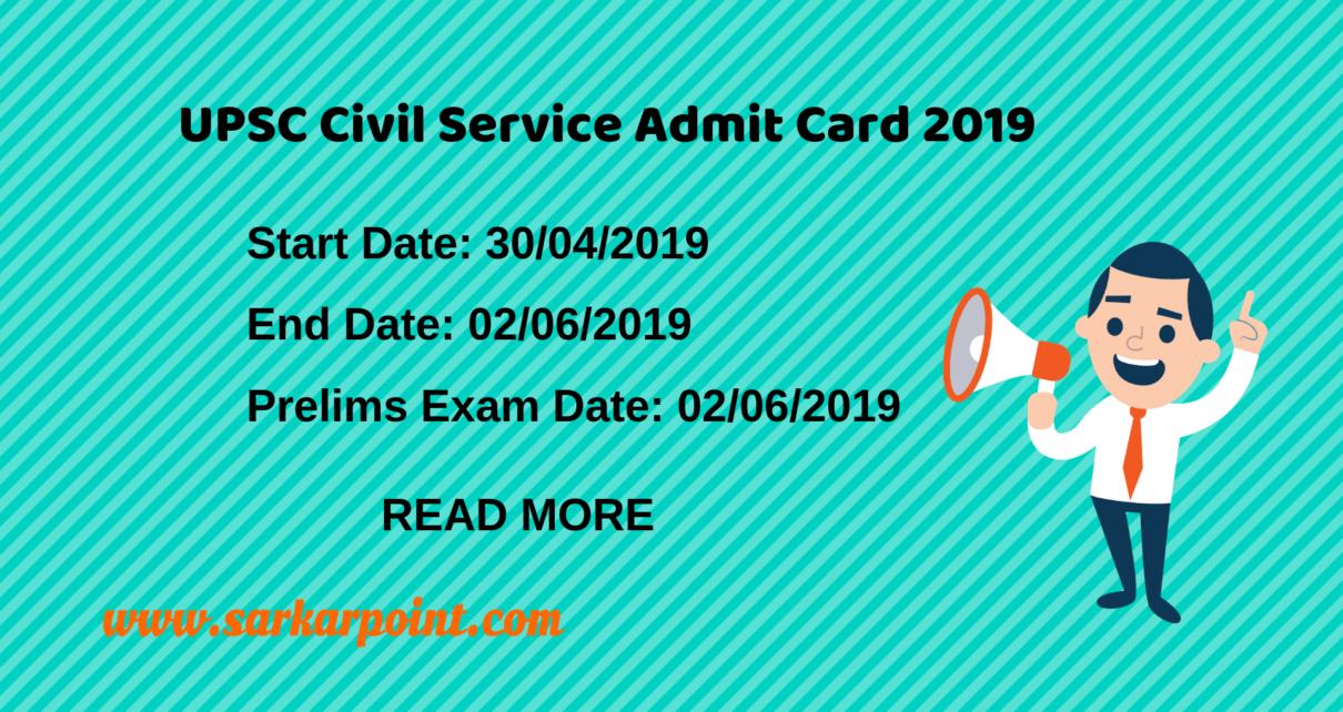 UPSC Civil Service Admit Card