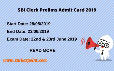 sbi clerk exam date 2019