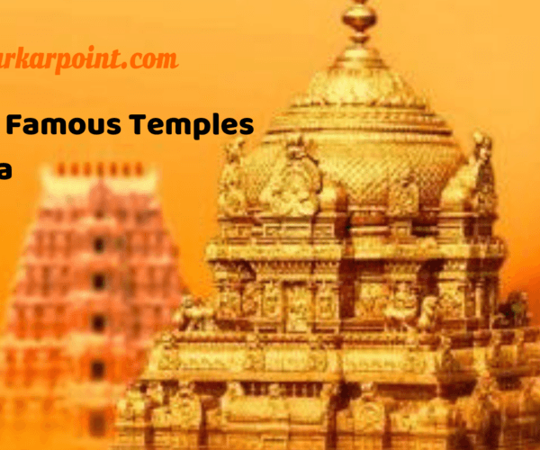 list of famous temples in India