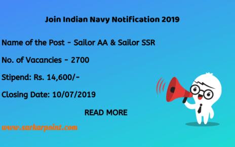 indian navy sailor notification 2019