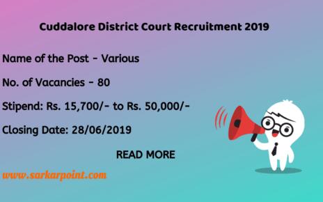 Cuddalore District Court Recruitment 2019