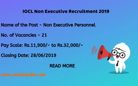 IOCL Non Executive Recruitment 2019