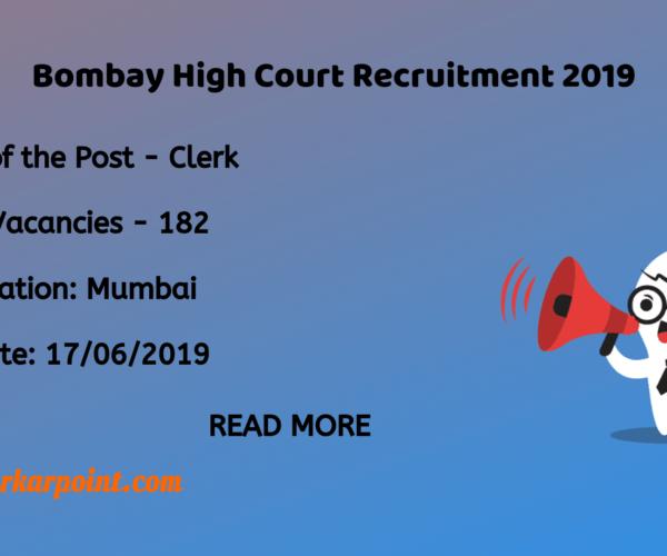 bombay high court recruitment 2019 clerk