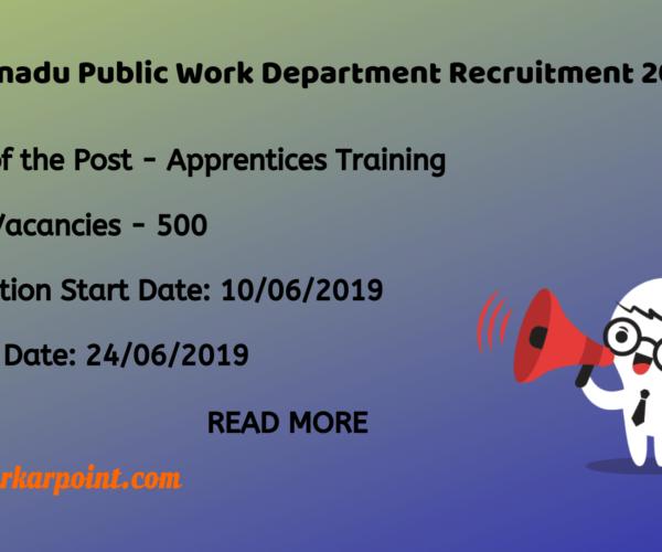 public work department tamilnadu jobs