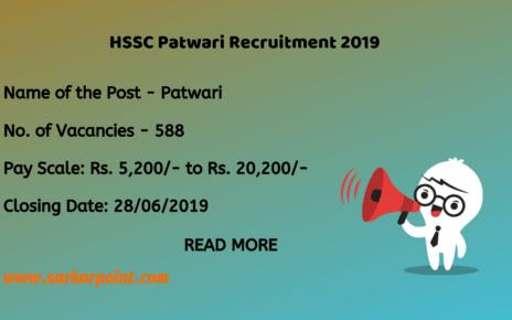 HSSC Patwari 2019 Notification