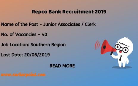 repco bank recruitment 2019