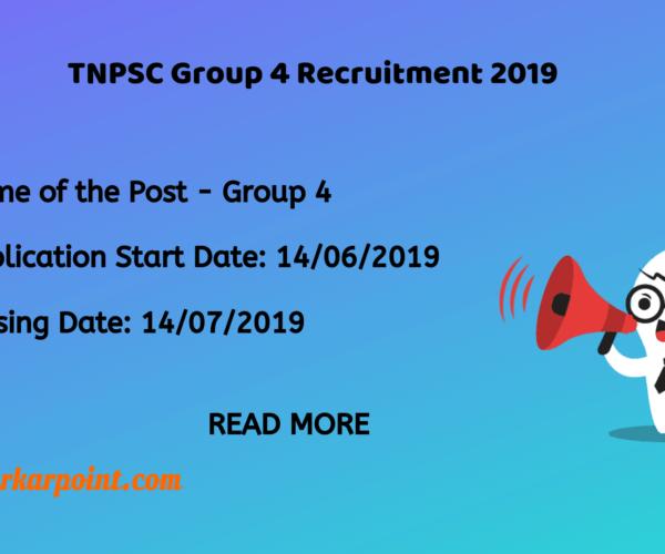TNPSC Group 4 2019 Notification