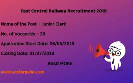 east central railway recruitment 2019