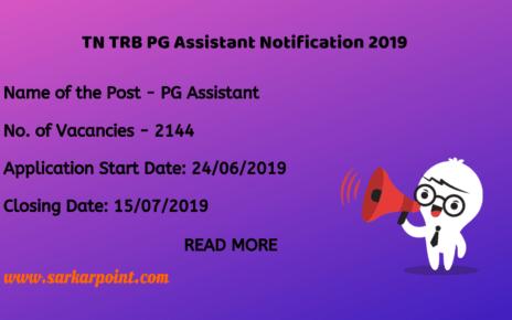 TN TRB PG Assistant Notification 2019