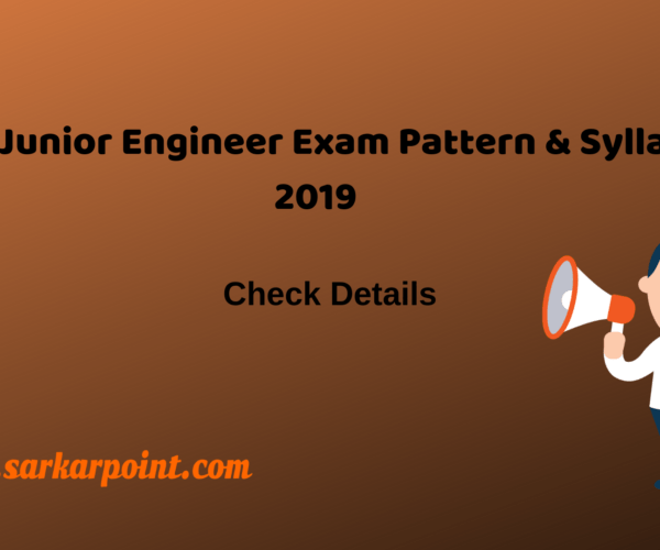 HSSC Junior Engineer Exam Pattern & Syllabus 2019