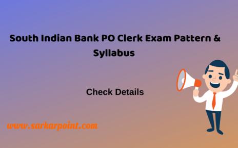South Indian Bank PO Clerk Exam Pattern & Syllabus