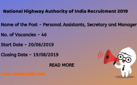 national highway authority of india recruitment