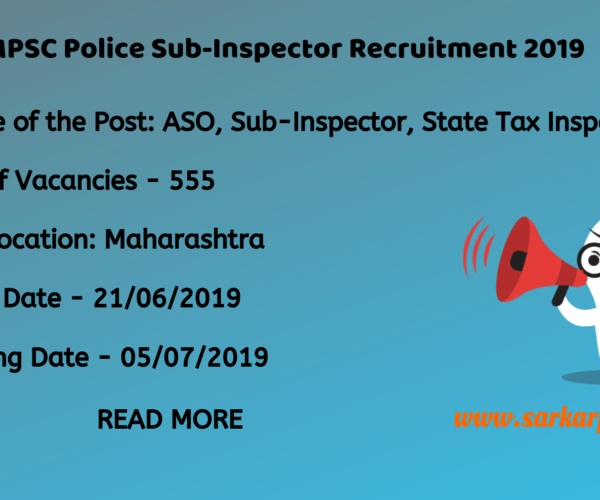 mpsc police sub inspector recruitment 2019