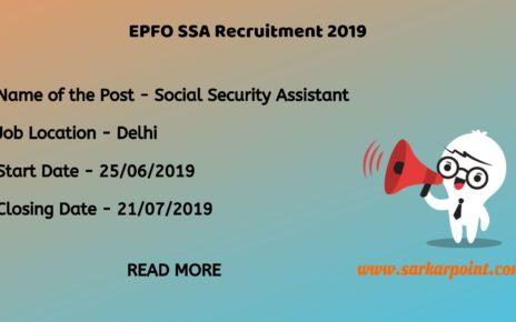 epfo ssa recruitment 2019 notification