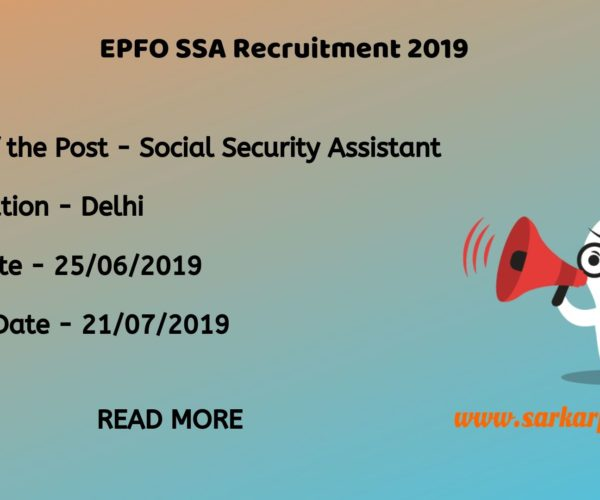 epfo ssa recruitment 2019 notification