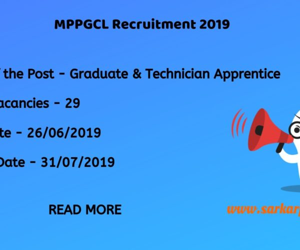 mppgcl recruitment 2019