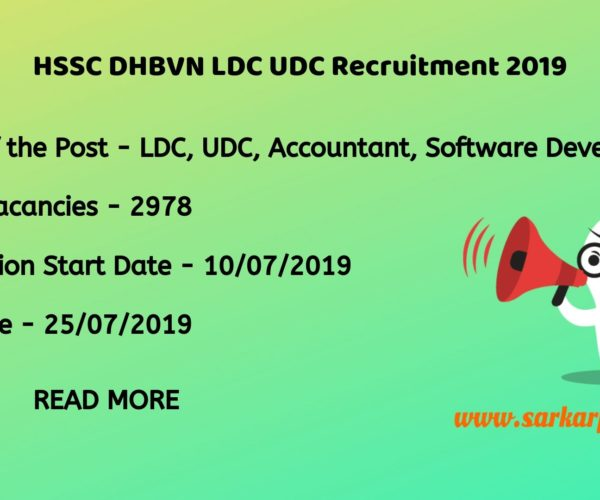 HSSC DHBVN LDC UDC Recruitment 2019