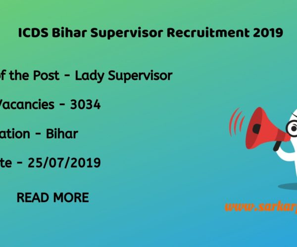 ICDS Bihar Supervisor Recruitment 2019