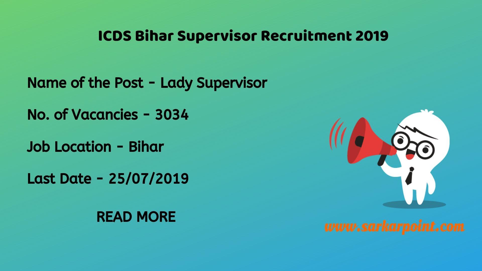 ICDS Bihar Supervisor Recruitment 2019   3034 Supervisor Post