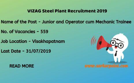 rinl vizag steel plant recruitment 2019