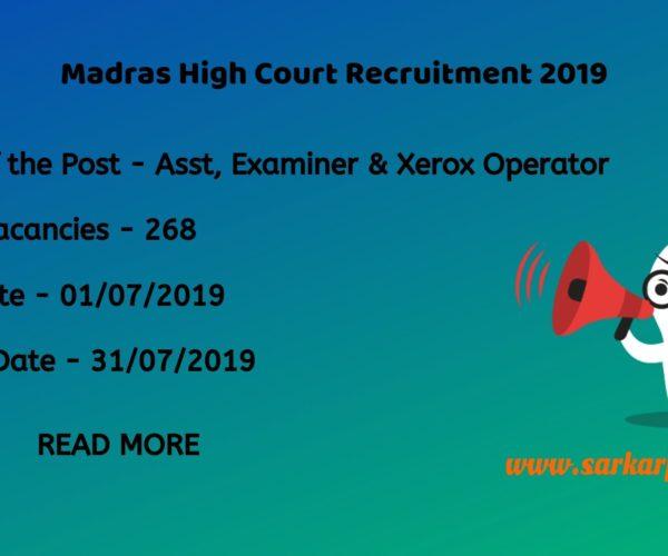 madras high court recruitment 2019 application form
