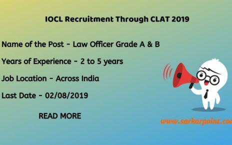 iocl recruitment through clat 2019
