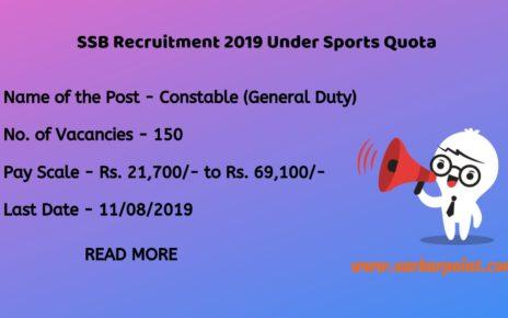 ssb sports quota recruitment 2019 application form