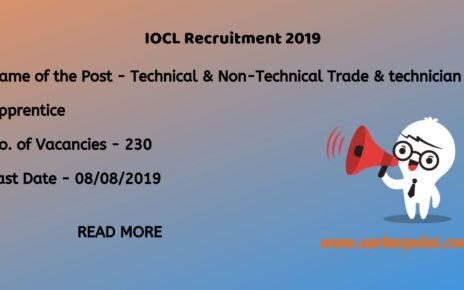 iocl trade and Technician apprentice recruitment 2019