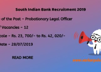 South Indian Bank Probationary Legal Officer Recruitment 2019