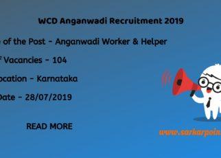 wcd karnataka anganwadi recruitment 2019