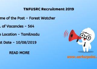 TNFUSRC Recruitment 2019 Notification