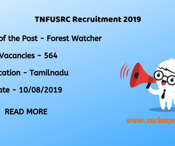 TNFUSRC Recruitment 2019 Notification