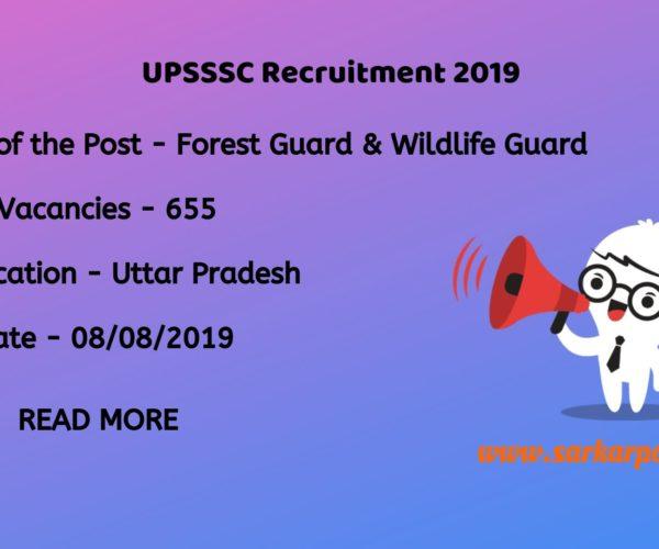 upsssc forest guard recruitment 2019