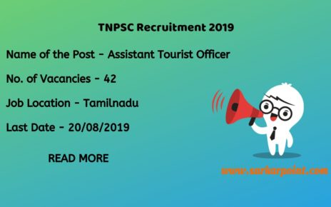 tnpsc assistant tourist officer notification 2019