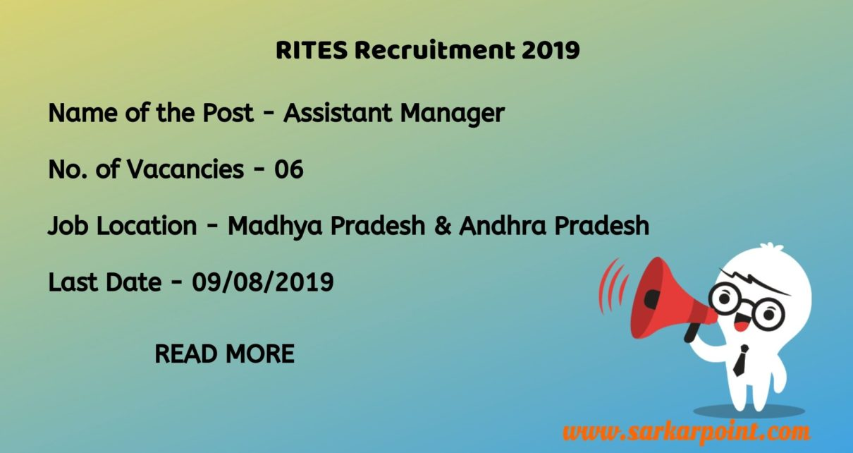 RITES Assistant Manager Recruitment 2019