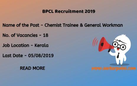 bpcl chemist trainee and workman recruitment 2019