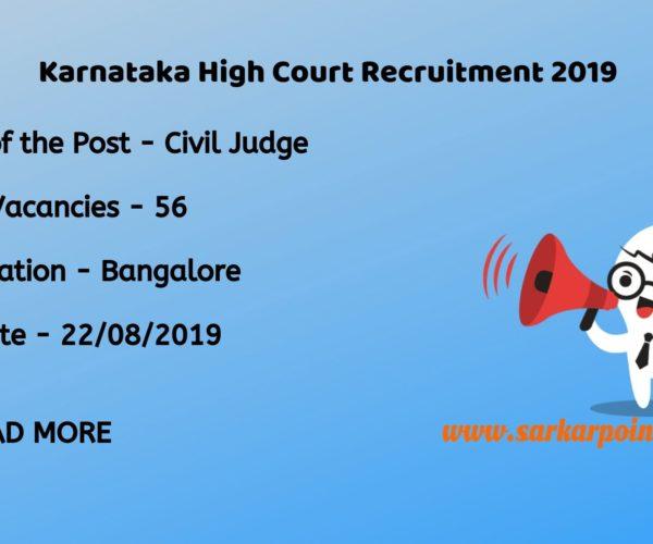 karnataka high court civil judge recruitment 2019