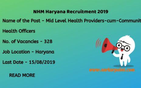 NHM Haryana Recruitment 2019
