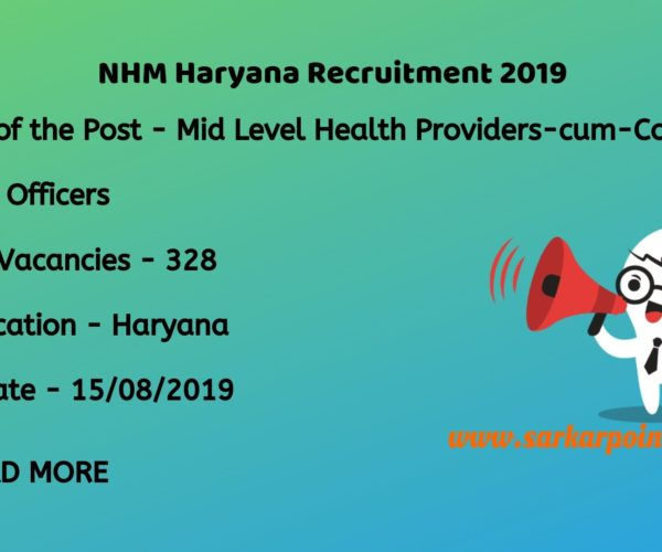 NHM Haryana Recruitment 2019
