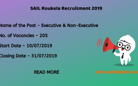 SAIL Rourkela Recruitment 2019